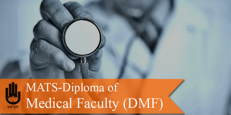 MATS-Diploma of Medical Faculty (DMF)
