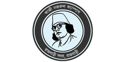 কাজী নজরুল ক্যাম্পাস, রাজবাড়ী সদর, রাজবাড়ী