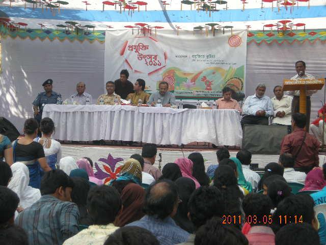 Technology Festival 2011 | প্রযুক্তি উৎসব ২০১১)