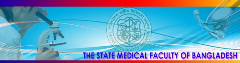 State Medical Faculty অধিভুক্তি