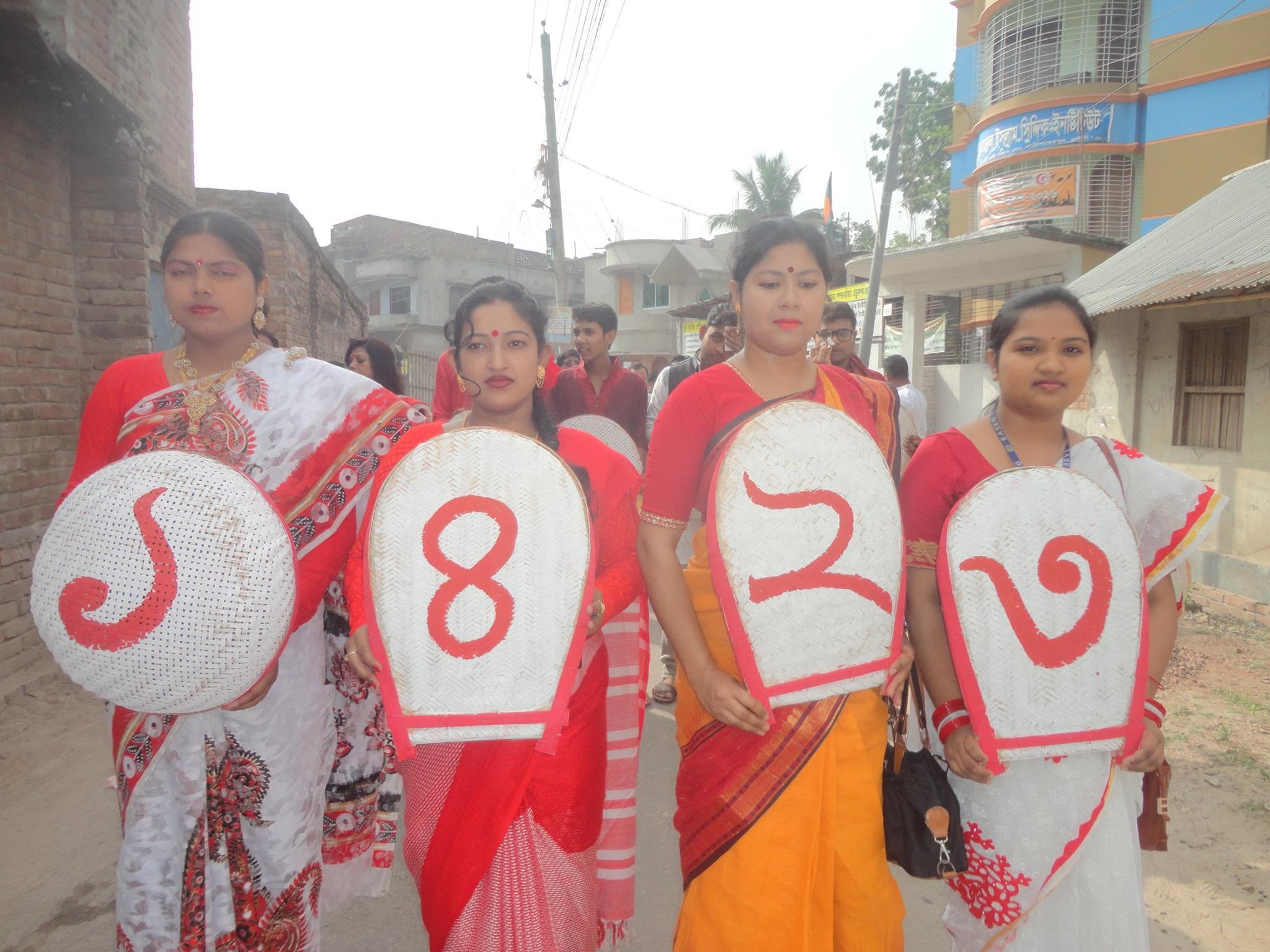 গুরুকুল শিক্ষা পরিবার কুষ্টিয়ার বাংলা নববর্ষ ১৪২৩ উদযাপন | Bangla New Year 1423 Celebration, Gurukul Kushtia