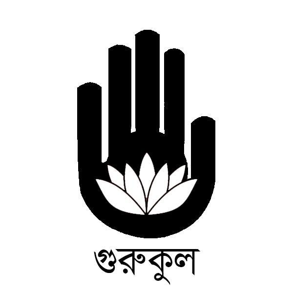 Gurukul Logo | গুরুকুল লোগো