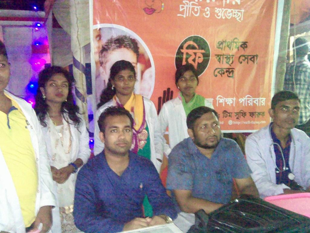 পূজায় অভ্যাগতদের জন্য আমাদের প্রাথমিক চিকিৎসা কেন্দ্র, রাজবাড়ী গুরুকুল   Primary Health Centre for Puja Visitors, Rajbari Gurukul