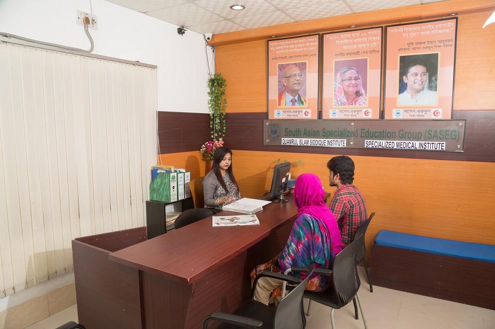 Admission Centre Gurukul যোগাযোগ
