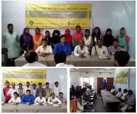 Gurukul sponsors Freelancer training for Kumarkhali-Khoksa Students | গুরুকুল এর সৌজন্যে, কুমারখালী-খোকসার শিক্ষার্থীদের জন্য শুরু হল দক্ষ প্রযুক্তি পেশাজীবী তৈরির কাজ।