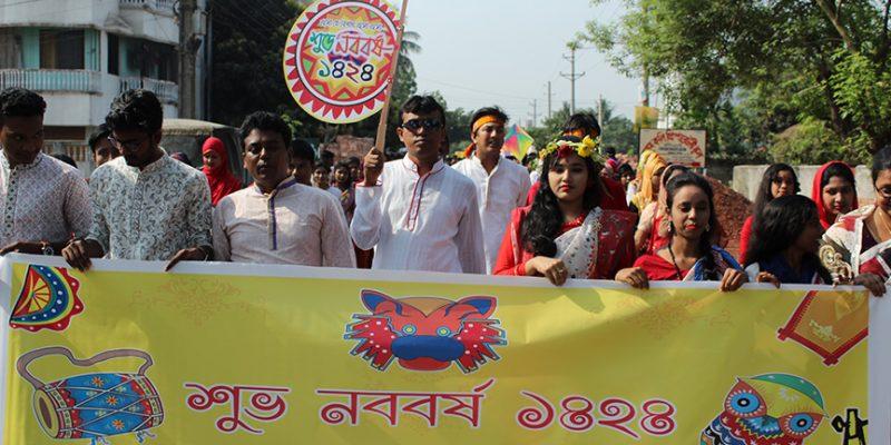 গুরুকুলে বাংলা সববর্ষ উদযাপন | Bangla New Year Celebration in Gurukul