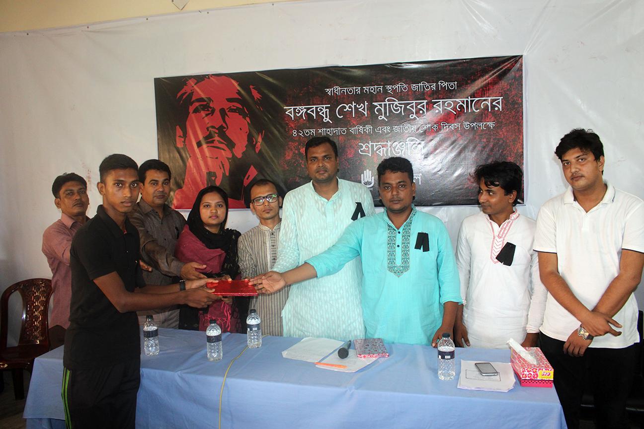 Gurukul observes National Mourning Day | গুরুকুলে যথাযোগ্য মর্যাদায় জাতীয় শোক দিবস পালন