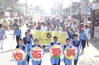 বিদায় অনুষ্ঠান ২০১৮-Biday Onushthan 2018
