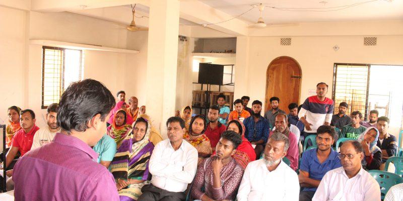গুরুকুল এর অভিভাবক সমাবেশ-Gurukul's Guardian Assembly