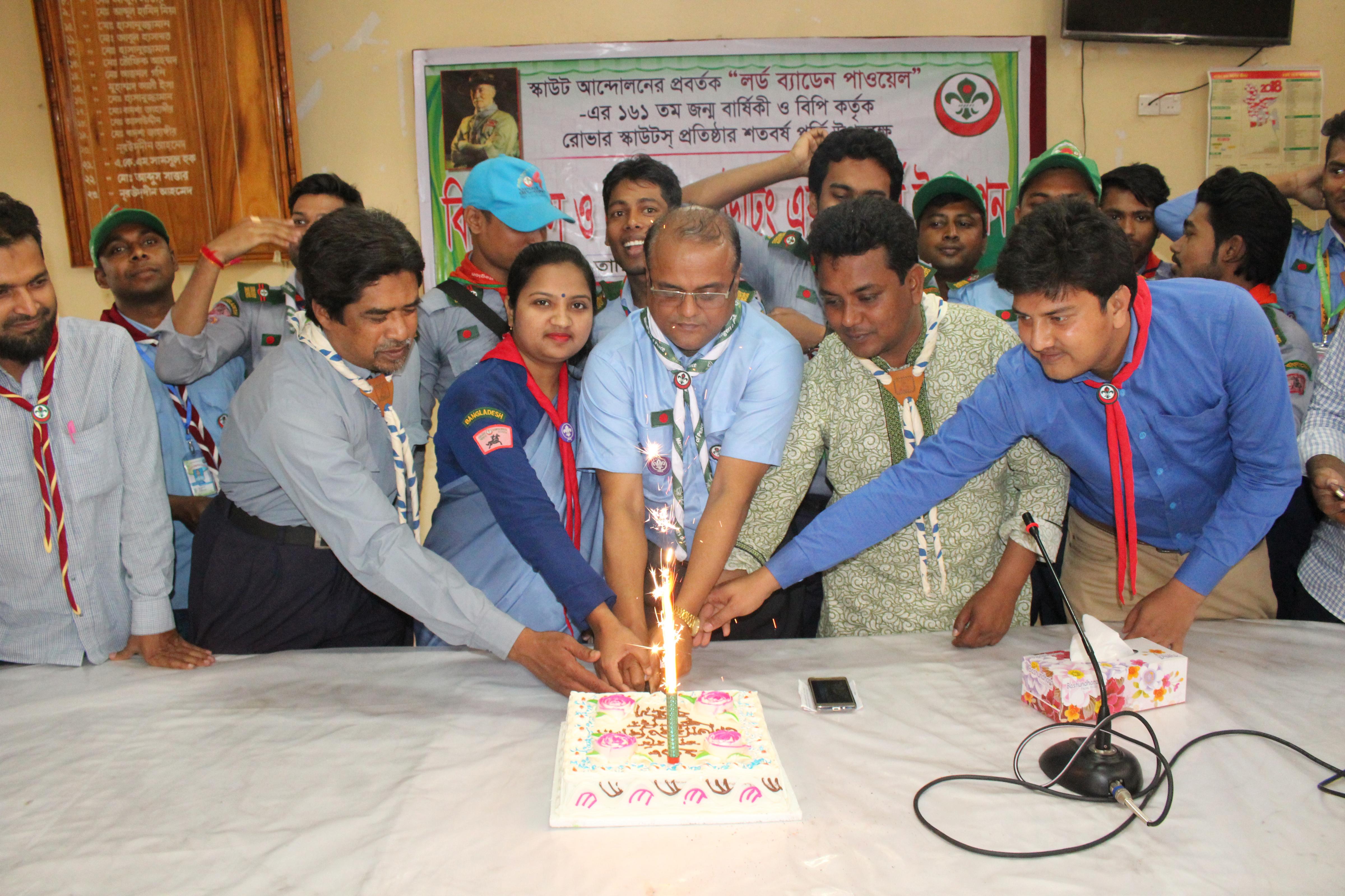 গুরুকুলে রোভার স্কাউটিং এর শতবর্ষ উদযাপন-Celebrating the Century of Rover Scouting in Gurukul