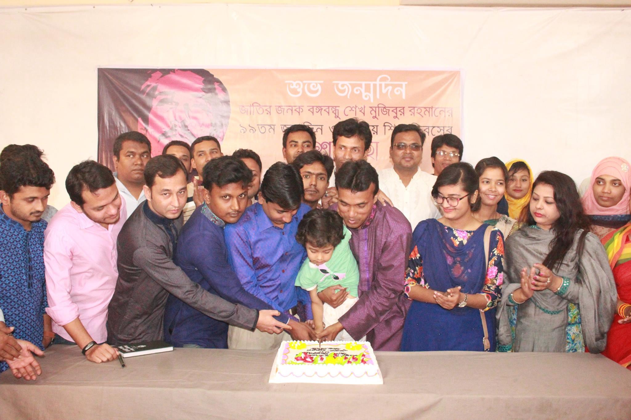গুরুকুলে বঙ্গবন্ধুর জন্মদিনে স্টাফদের একাংশ-A Part of staffs on the birth anniversary of Bangabandhu in Gurukul