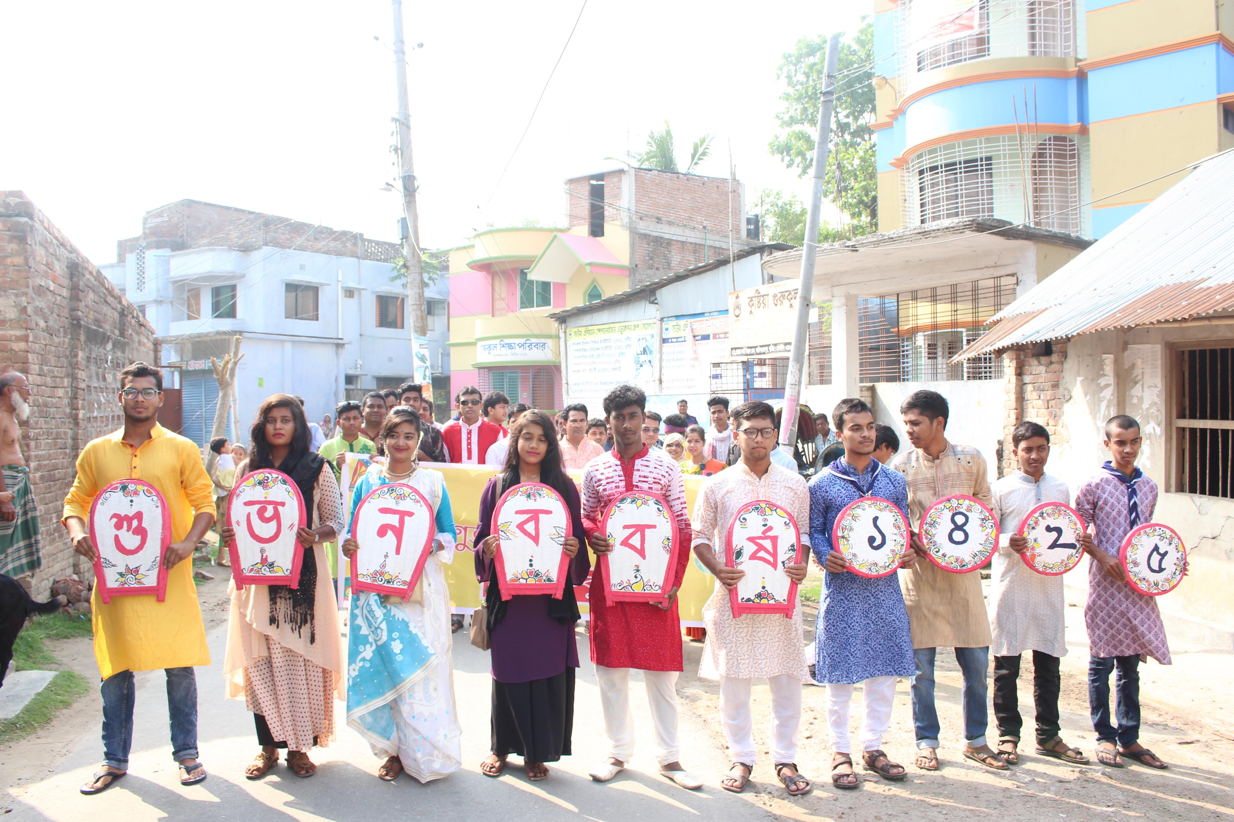 গুরুকুলের মঙ্গল শোভাযাত্রা-Gurukul Mars rally