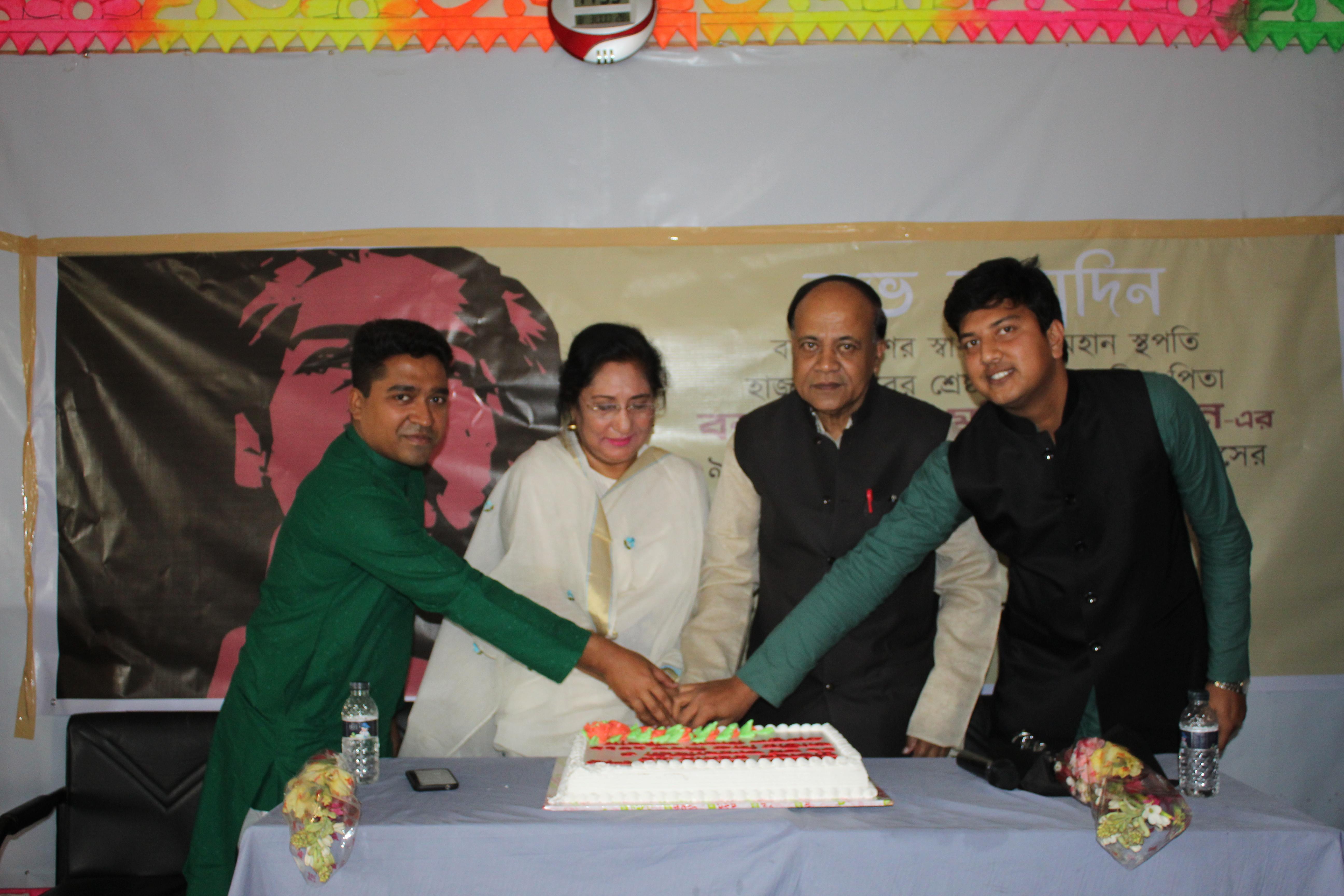 গুরুকুল এ বঙ্গবন্ধুর জন্মবার্ষিকী-Birth anniversary of Bangabandhu at Gurukul