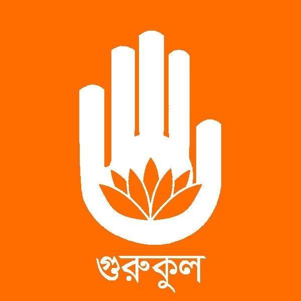 কমিটি - Bangladesh Gurukul