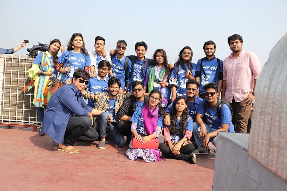 Bangladeshi Youth